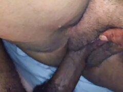 Fekete pornó